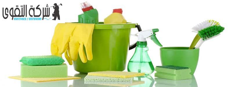 ارخص شركة تنظيف بالرياض0501214920 بالدمام بجده بمكه بالمدينة المنورة بتبوك