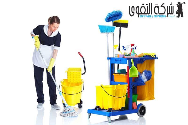 شركات تنظيف فلل وقصور بالرياض 0501214920 بجدة بالدمام بمكة بالمدينة المنورة