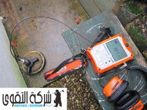 كشف تسربات المياه بالاحساء 0501214920 افضل شركة كشف تسريب المياة