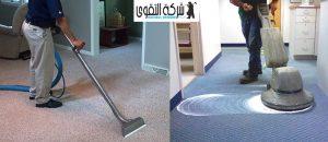 تنظيف السجاد والموكيت جدة 0501214920 بالرياض بالدمام بحائل بالطائف بالخبر
