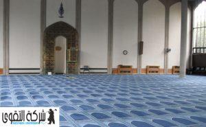 شركة تنظيف مساجد بالخرج 0501214920 بالرياض بالدمام بجدة بمكة بالطائف