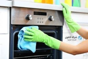 شركة-تنظيف-الافران-بالرياض